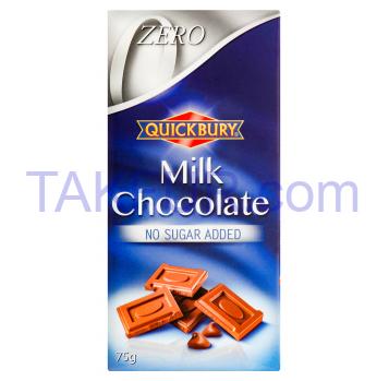 Шоколад молочный Quickbury без сахара 75г - Фото
