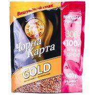 Кофе Чорна Карта Gold раств 400г - Фото