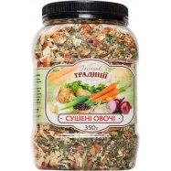 Приправа Сушен овощ Галицькі традиц 350г - Фото