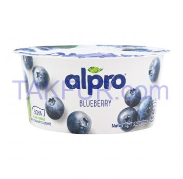 Йогурт соевый Alpro с черникой 150г - Фото