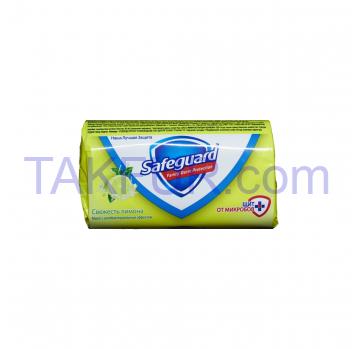 Мыло туалетное Safeguard Лимон 90г - Фото