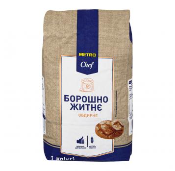 Мука Metro Chef ржаная обдирная 1кг - Фото