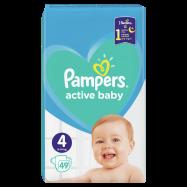 Подгузники Pampers Act Baby 9-14кг 49шт - Фото