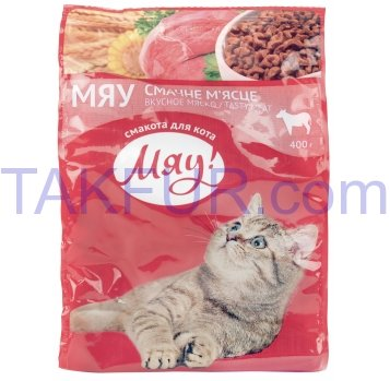 Корм Мяу! сухой для кошек с мясом 400г - Фото
