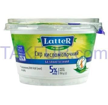 Творог LatteR безлактозный 5% 150г - Фото