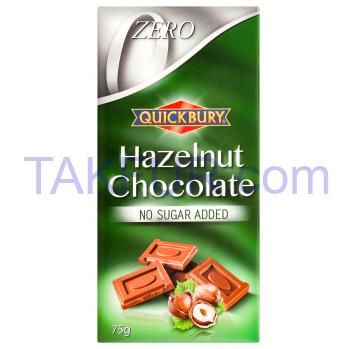 Шоколад молочный Quickbury добав измельчен лесных орехов 75г - Фото