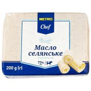 METRO CHEF МАСЛО 73% 200Г - Фото