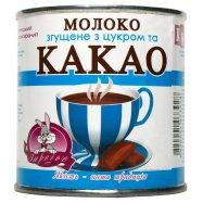Мол сг Заречьес сах какао 7,5% 370г - Фото