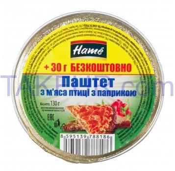 HAME ПАШТ. ПТИЦ/ПАПР 130Г - Фото