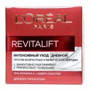 Крем L'Oréal Revitalif лифтинг-уход 50мл - Фото
