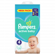 Подгузники Pampers Act Baby 9-14кг 132шт - Фото
