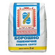 Мука пшеничная высш сорта Киевмлын 2кг - Фото