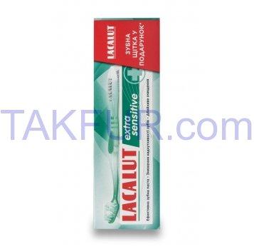 Паста зубная Lacalut extra sensitive 75мл - Фото