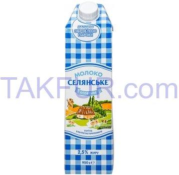Молоко Селянське 2,5% Особое 950г - Фото