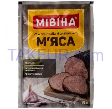 Приправа Мівіна Мясная вкусовая 80г - Фото