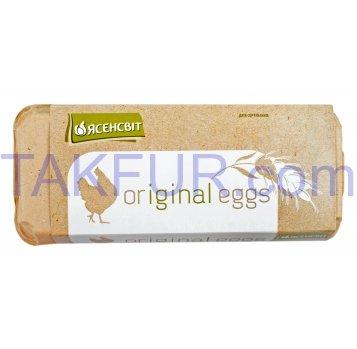 Яйца Ясенсвіт Original eggs 10шт/уп - Фото