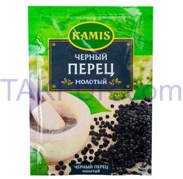 Перец Kamis черный молотый 20г - Фото