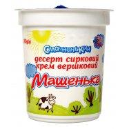 Десерт твор Смачн Машен крем 5% 180г - Фото