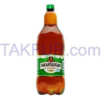 Пиво Закарпатське Оригинальное светлое фильтрованное 4,4% 2л - Фото