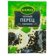 Перец черный Kamis горошком 20г - Фото