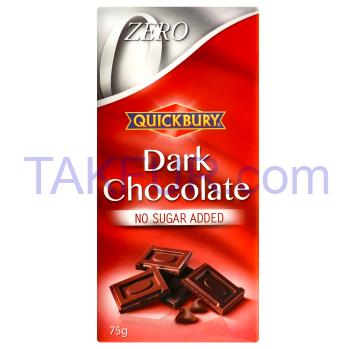 Шоколад темный Quickbury без сахара 75г - Фото