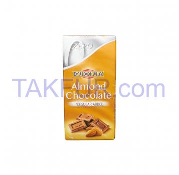 Шоколад молочный Quickbury с добав/миндаля без сахара 75г - Фото