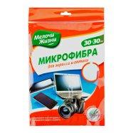 МЖ МІКРОФІБРА  ЕКРАН 1 ШТ - Фото