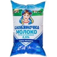 Молоко Славян 2,5% пастер 870г - Фото