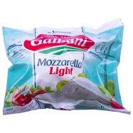 Сыр Galbani Mozzarella Light 125г - Фото