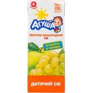 Сок Агуша ябл-вин с 6мес 0,2л тет - Фото