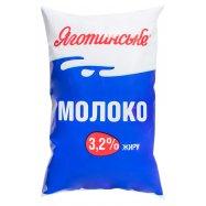 Молоко Яготинське 3,2% пленка 900г - Фото