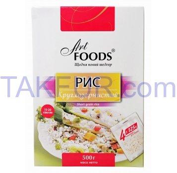 Рис круглозерн Art Foods 125г*4шт 500г - Фото