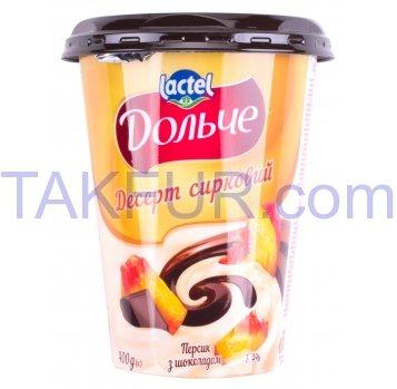 Десерт твор Дольче перс шокол 400г - Фото