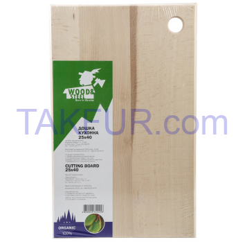 Доска разделочная Wood&Steel 25*40см 1шт - Фото