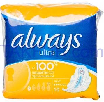 Прокладки Always Ultra Light женские гигиеническ с аром 10шт - Фото