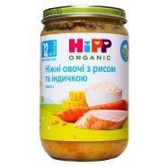 Пюре HiPP овощ рис индейк 12м 220г - Фото