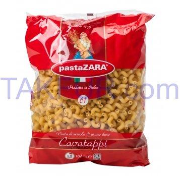 Изделия макаронные Pasta ZARA Каватаппи 1000г - Фото