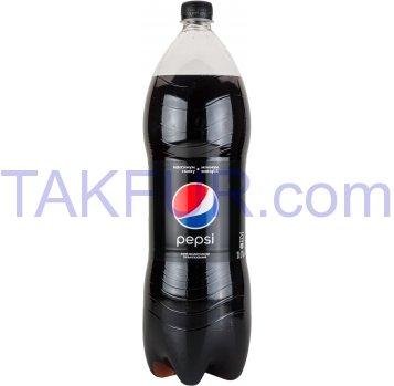 Напиток Pepsi Black с/г 2л ПЭТ - Фото