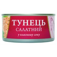 FISHLINE ТУНЕЦЬ САЛАТ В/С 185Г - Фото