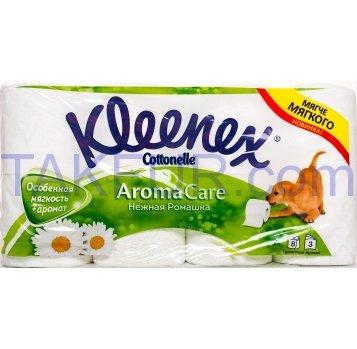 Бумага туалетная Kleenex Cottonele аромат нежной ромашки 8шт - Фото