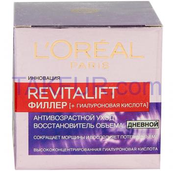 Крем L'Oréal Revit Фил днев антивоз 50мл - Фото