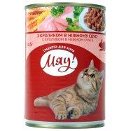 Корм Мяу! консер для кошек кролик 415г - Фото