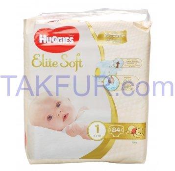 Подгузники Huggies Elite Soft 1 размер для детей 3-5кг 84шт - Фото