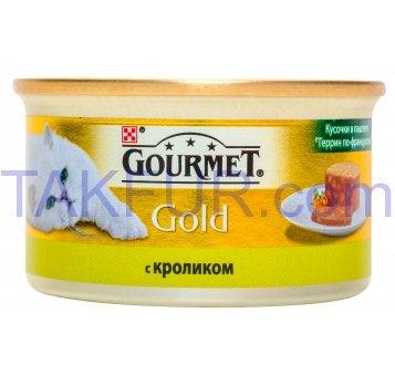 GOURMET GOLD 85Г - Фото
