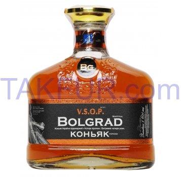 Коньяк Bolgrad V.S.O.P. ординарный 4 звезды 40% 0,5л - Фото