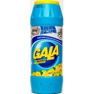 Порошок для чистки Gala Лимон 500г - Фото