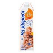 Молоко На здор 2,5% у/п 1000г тет - Фото