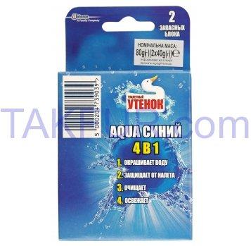 Очиститель Туалетный Утенок Aqua Синий сменный 40г*2шт 80г - Фото