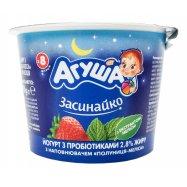 Йогурт Засыпайка Клубн-мелисса Агуша 90г - Фото