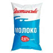 Молоко Яготинське 2,6% пленка 900г - Фото